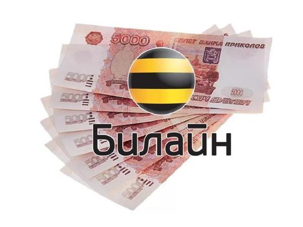 Как вывести деньги с ран бокса [PUNIQRANDLINE-(au-dating-names.txt) 63