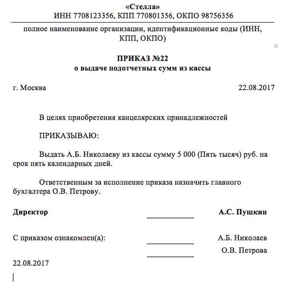 Поменять паспорт украинский на российский